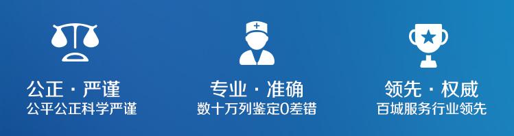 华医亲子鉴定中心