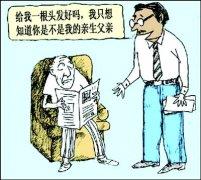 儿子长太高怀疑被抱错,多疑父亲坚持做亲子鉴定