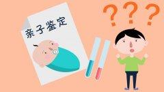 菏泽市DNA亲子鉴定需要什么材料?