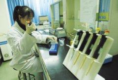 DNA亲子鉴定采取哪几种方