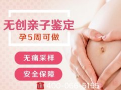 怀孕做亲子鉴定多少钱?
