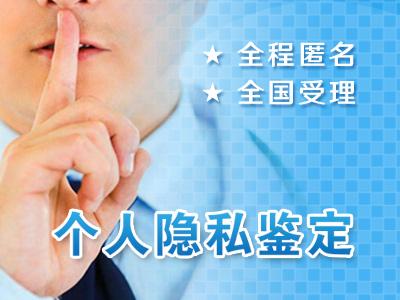 在广州做亲子鉴定多少钱
